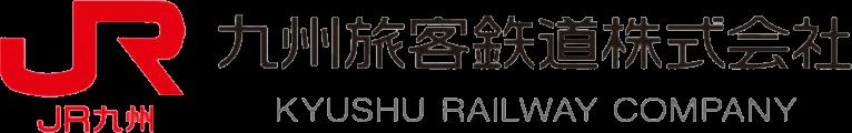 JR九州旅客鉄道株式会社導入事例